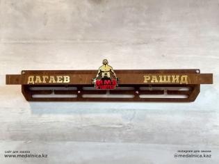 Медальница на заказ Алматы. Доставка по Казахстану. Медальница подарок для спортсмена MMA.