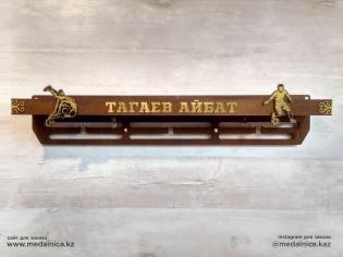 Медальница на заказ Алматы. Доставка по Казахстану. Медальница подарок для спортсмена Футбол / Football и Дзюдо / Judo.