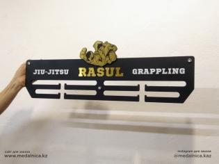Медальница на заказ Алматы. Доставка по Казахстану. Медальница подарок для спортсмена Грэпплинг / Grappling, Дзюдо / Джиу-джитсу / jujutsu.
