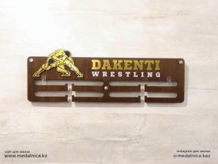 Медальница на заказ Алматы. Доставка по Казахстану. Медальница подарок для спортсмена Борьба / Wrestling
