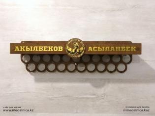 Медальница на заказ Алматы. Доставка по Казахстану. Медальница подарок для спортсмена Армрестлинг / Armwrestling.