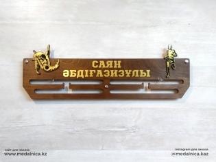 Медальница на заказ Алматы. Доставка по Казахстану. Медальница подарок для спортсмена Бокс / Boxing / Бег / Running