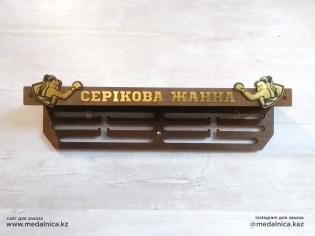 Медальница на заказ Алматы. Доставка по Казахстану. Медальница подарок для спортсмена Женский Бокс / Boxing